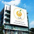 تبلیغ در مشهد