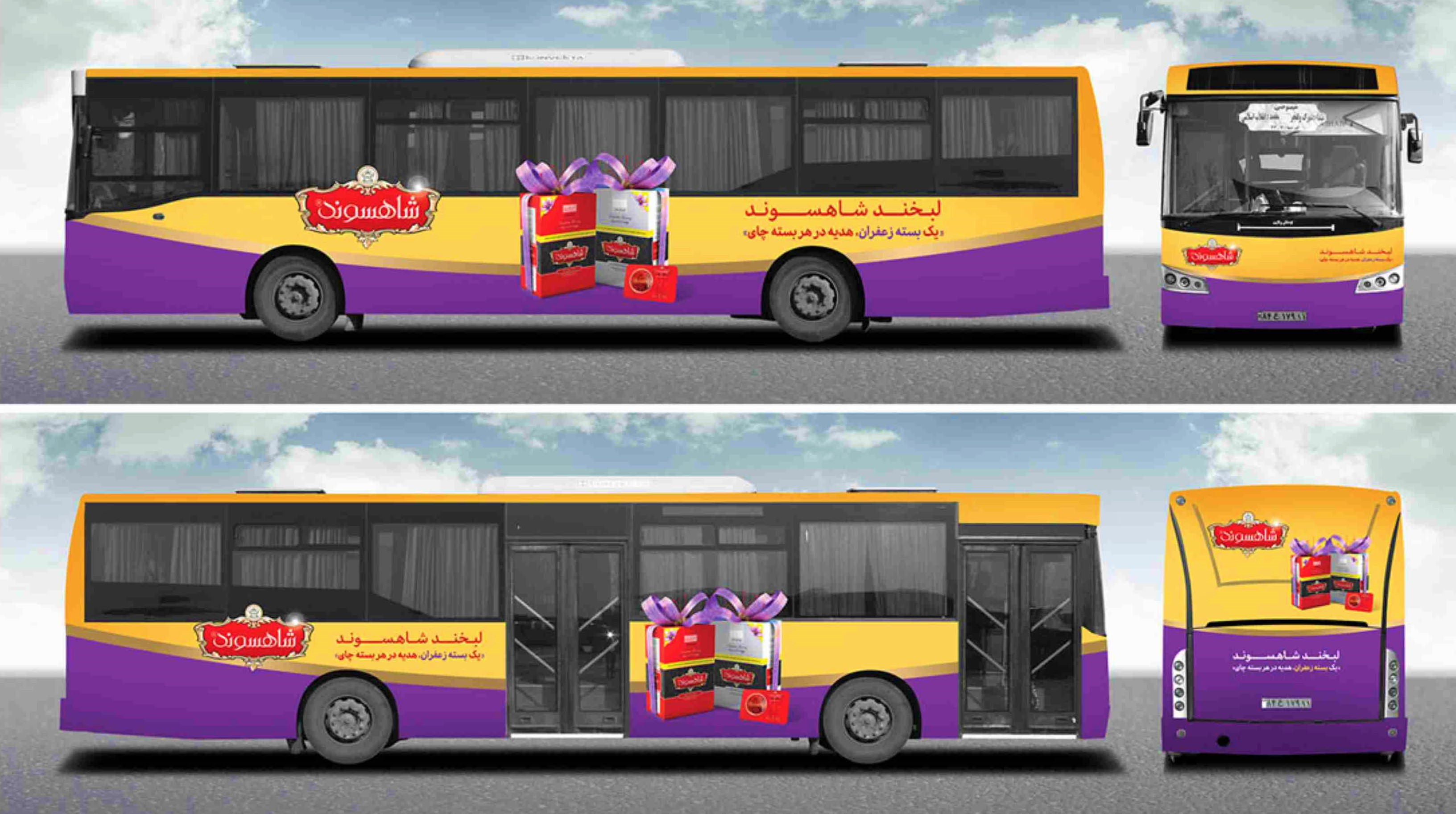 تبلیغات بدنه اتوبوس