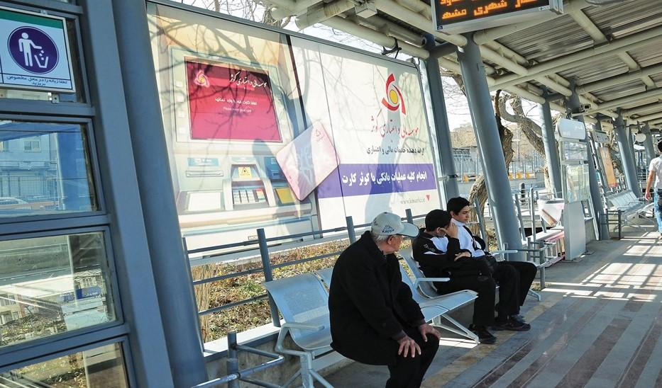 تبلیغات در ایستگاه متروی مشهد