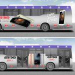 تبلیغات روی بدنه اتوبوس در مشهد