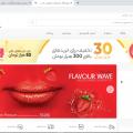 مدیریت کامل سایت در مشهد