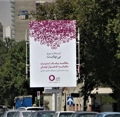 اجاره استرابورد در مشهد