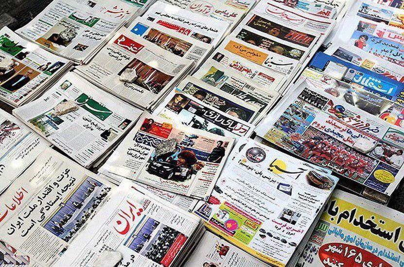 تبلیغات در روزنامه