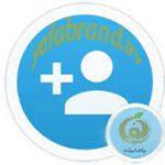 ممبر اجباری تلگرام